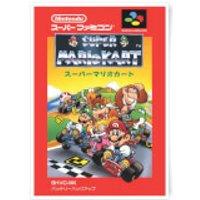 Nintendo Retro Super Mario Kart Cover Art Print - A3 - Mario Gifts