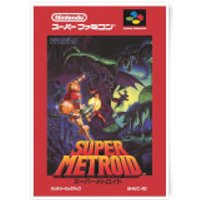Nintendo Retro Super Metroid Cover Art Print - A3