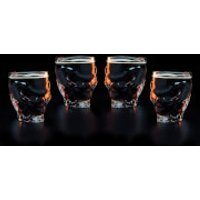 Call Of Duty 4 Pack Skull Glass Bundle - Computer Games Gifts