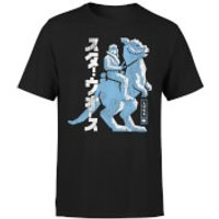 Star Wars Kana Hoth Mens T-Shirt - Black - 4XL - Black