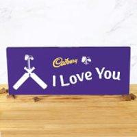 Cadbury Bar 850g - Cricket Bat - I Love You - Cricket Gifts