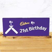 Cadbury Bar 850g - Cricket Bat - 21st Birthday - Cricket Gifts