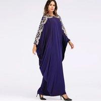 2017 Arab Muslim Women Djellaba with Embroidery Kaftan