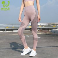 fitness gym deporte sports wear high waisted workout pants With custom logo Jacquard Stripe seamless yoga leggings for women
