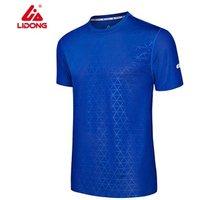 Mens Custom Sublimation Sport T-shirt gym sportswear sports T shirt wholesale