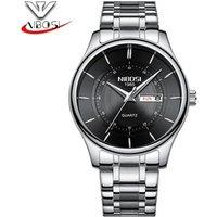 NIBOSI watch factory wholesale sun line mens dress watch classic wrist watch stainless steel band