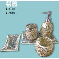 Western Home Glass Mosaic 5PC Bathroom Accessory Set