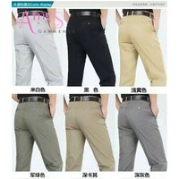 2.4 USD MK052 Ready made new cotton High waist mens Anti Wrinkle suit trousers men business casual pants