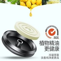 Car creative vehicle perfume fragrance saucer except for peculiar smell, vehicle fragrance, pregnant and baby can be used.
