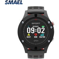 Smael PJ85 2020 GPS Smart Electronic Tech Watch Bracelet Monitor Sports Fitness Tracker Charger Wrist Watch For Men Women