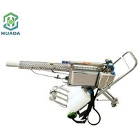 15L Portable Fumigation Disinfection Mosquito Pest Control Thermal Fogging Machine