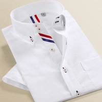 Brand name dress shirts button down men shirts 2020
