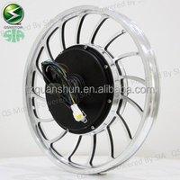 20inch 500W - 1500W 205 brushless dc electric bicycle bike cast wheel hub motor
