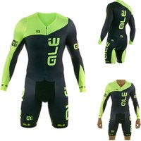Confortable sublimation custom ski speed suit speed racing suit, inline skating cycling speed suit
