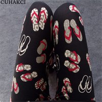 CUHAKCI Womens Fashion Soft Brushed Milk Silk Leggings Flower Multicolor Printed High Elastic Leggins