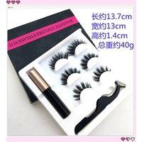 Melason Private Label Liquid Eyeliner Magnetic+ 3 Pairs Eyelashes Magnet + 1 Eyelash Tweezer OEM Logo Supported