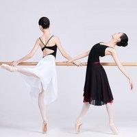 Lyrical Chiffon Dance Skirt Wrap Skirt Girls Long Ballet Skirts