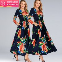 50892# Elegant Jercey Maxi Print Abaya Full Length Muslim Long Robe Gowns Kimono Ramadan Middle East Arab kaftan dresses