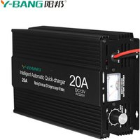 'Real Power Auto Battery Trickle Charger Ac 220v Dc 12v 15a Battery Charger