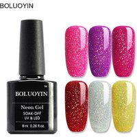 New Rainbow Gel Nail Polish UV 8ml Shimmer Neon Primer Glitter UV Gel Varnish Enamel Semi Permanent Soak Off UV Gel Lacquer