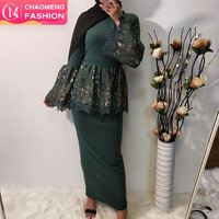 2144# Malaysia Girls Long Tunic 2 pieces Sets Islamic Beautiful Bella Lace Blouse Muslim Women Wrap Shirts Modest Clothing