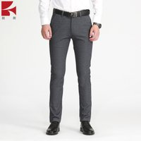 Men Dress Suit Pants Slim Fit Wool Blend Formal Trouser
