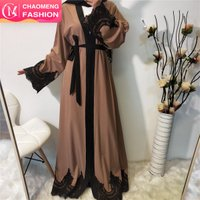 1545#  Lace embroidery  kaftan islamic turkish  modest abaya open front traditional african dress  muslim clothes women abaya