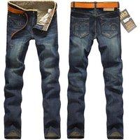 Mens Jean Long Pants Fashion Man Trousers Seluar Jeans Plus Size Denim Pant online shopping apparel