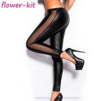 Sexy Slender Girl Tights Black Low Waist Black Leather Leggings for Women