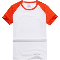 modal kid Short Sleeve White polyester  Sublimation T shirt  color shoulder color Advertising Custom Design t shirt 220 g