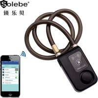 Y797 high quality anit theft 110db alarm cable electric scooters e  bike lock keyless smart bicycle locks