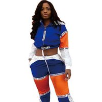 Wholesales Stitching Sports Coat Two-piece Set