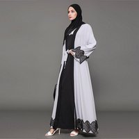 Dubai White Kimono Lace Abaya Kaftan Dress Muslim Robe Dubai Women Front Open Abaya Cardigan