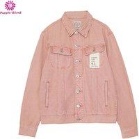 Wholesale denim outerwear coat jean pink men jacket