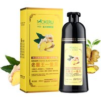 500ml Moker Black Ginger Hair Dye Shampoo Fast Blackening for Grey White Hair Blacken 2 in 1 Cream form Dying Shampoo