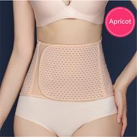 Medical elastic breathable losing weight abdominal binder corset / postpartum belly band / abdominal belt