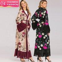 1708# New stylish women islamic clothing abaya muslim dress flower full embroidery kimono abaya kaftan dress 2019