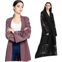 fashion Cardigan Womens Embroidered Mesh Robe Dress Muslim abaya
