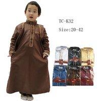 Kaftan boys 2pcs Islamic Long thobe with jacket in Dubai abaya for 2-14 year kids