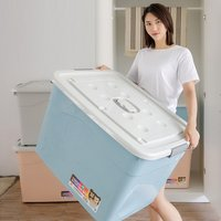 Plastic Foldable Toy Large Kid Basket Storage Box
