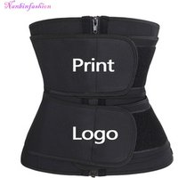 Hot Sale Neoprene Tummy Tuck Corset Dropshipping Waist Trainer