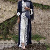 Womens Lace Smooth Dress Plus Size Loose Dress Adult Muslim Kaftan Jilbab Garments Elegant Open Abaya