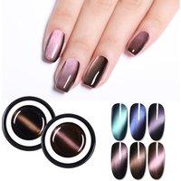BORN PRETTY 5ml Magnetic 5D Cat Eye Gel Nail Art Magnetic Gel Polish