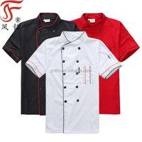 Discount Sales High Quality Chef Uniform Unisex Short Sleeve Chef Jacket Restaurant Cooking Chef Uniform