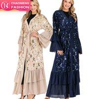 1737# new models ethnic women dress islamic clothing sequin lace abaya dubai muslim wholesale