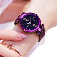 Bosally Luxury Starry Sky Dial Stainless Steel  Mesh  Woman Fashion Quartz Dress Bracelet Relogio Feminino Watch