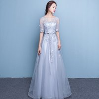 Elegant Transparent High Neck Half Sleeve Embroidered Lace Evening Dresses