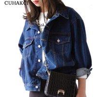 CUHAKCI Women Autumn Winter Vintage Tops Nostalgic Denim Jacket Loose Bule Coat Fashion Street Style Female Short Jacket