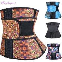 12 Colors Colombian Shapewear Waist Cincher Corset Steel Bone Zipper