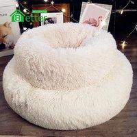 Round Pet Plush Sleeping Bag/Kennel/Cat Bed/For Pet Good Sleep